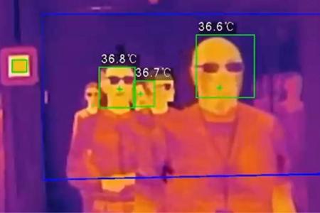 INSTANT BYTE: Cámaras térmicas para la medición de temperatura corporal