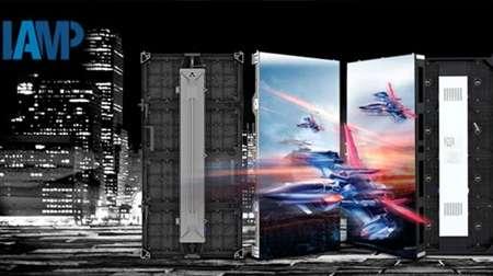 MCR distribuye las pantallas LED de SZLamp